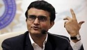 World Test Championship: न्यूजीलैंड के खिलाफ भारतीय टीम की जीत पक्की! काम आएगा Sourav Ganguly का ये मंत्र
