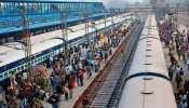 यात्रिगण कृपया ध्यान दें: 25 जून से शुरू हो रही हैं 15 पैसेंजर ट्रेन, देखें पूरी लिस्ट