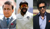 World Test Championship: Virat Kohli का बड़ा कारनामा, Sunil Gavaskar को पछाड़ा, Sachin Tendulkar के रिकॉर्ड के करीब