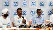 केजरीवाल का बड़ा बयान, पंजाब में सिख समुदाय से होगा AAP का मुख्यमंत्री उम्मीदवार