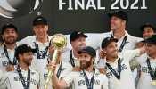 WTC: न्यूजीलैंड ने तोड़ा भारत का सपना! 144 साल बाद दुनिया को मिला पहला टेस्ट चैंपियन