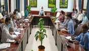 UP Board: जुलाई महीनें में जारी होंगी 10वीं और 12वीं की मार्कशीट, शिक्षा मंत्री ने दिए निर्देश