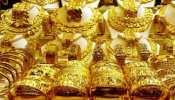 Gold Price: सर्राफा बाजार में लुढ़का सोना, रिकॉर्ड कीमत से 9,000 रुपये गिरे दाम