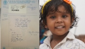 #HelpSamriddhi : 'आप देश के पिता हैं, मेरे भी, मेरा इलाज करा दीजिये'- पीएम मोदी से 3 साल की समृद्धि की गुहार