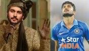 'अच्छा चलता हूं, दुआओं में याद रखना', Manish Pandey का करियर खत्म! ऐसे मिले रिएक्शन