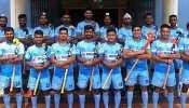 Tokyo Olympic: भारतीय हॉकी टीम का विजयी आगाज, न्यूजीलैंड को 3-2 से दी पटखनी