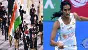 Tokyo Olympic: ओलंपिक के चौथे दिन इन पर रहेगी नजर, यहां देखें भारत का पूरा कार्यक्रम