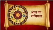 Daily Horoscope 27th July 2021 जानिए कैसा है आज का राशिफल