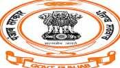 ਪੰਜਾਬ ਸਰਕਾਰ ਨੇ IAS ਅਫ਼ਸਰਾਂ PCS ਅਧਿਕਾਰੀਆਂ ਦਾ ਕੀਤਾ ਤਬਾਦਲਾ