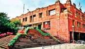 JNU-DU Entrance Exam: प्रवेश परीक्षा की तारीखें घोषित, यहां देखें डिटेल