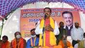 SP-BSP के  ब्राह्मण सम्मेलन पर केशव मौर्य का निशाना, बोले- मंदिर को देख मुंह मोड़ने वाले अब बन रहे सबसे बड़े पुजारी