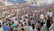 बिहार विधानसभा में उठी जनसंख्या नियंत्रण पर कानून बनाने की मांग, RJD विधायक चेतन आनंद ने किया विरोध