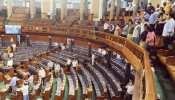 पेगासस के मुद्दे पर संसद में 'संग्राम': विपक्ष का हंगामा, दोनों सदन ठप