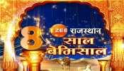 खबरों में दम सबसे आगे हम: खबरों की दुनिया के सफर में ZEE Rajasthan के 8 साल पूरे