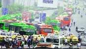 UP परिवहन निगम का फैसला: साल में 5 बार कटा चालान, तो बस! फिर नहीं चला पाएंगे 'बस'