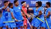 Tokyo Olympic 2021: सेमीफाइनल में पहुंचकर इतिहास रचना चाहेगी टीम इंडिया, क्वार्टरफाइनल में ब्रिटेन से भिड़ंत