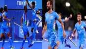 Tokyo Olympic 2021: सेमीफाइनल में बेल्जियम से भिड़ेगी टीम इंडिया, जानिये आगे की राह