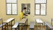 Rajasthan में कब खुलेंगे स्कूल? जल्द ही बाल आयोग सरकार को सौंपेगा गाइडलाइन