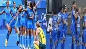Tokyo Olympic: टॉप पर बरकरार चीन, जानिये किस नंबर पर है भारत