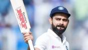 Ind vs Eng: कोहली पहले टेस्ट में शतक जड़ते ही रचेंगे इतिहास, ध्वस्त कर देंगे ये वर्ल्ड रिकॉर्ड