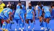 Tokyo Olympic : कड़े मुकाबले में भारतीय महिला हॉकी टीम अर्जेंटीना से हारी, अब 6 अगस्त को कांस्य की उम्मीद