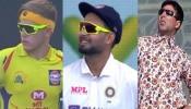 IND VS ENG: Rishabh ने कॉपी की Sam Curran की स्टाइल, पंत का चश्मा देख ट्विटर पर आई मीम्स की बाढ़