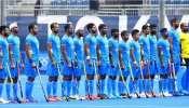 Tokyo Olympic: भारतीय हॉकी टीम ने 41 साल बाद रचा इतिहास, जर्मनी को हराकर जीता ब्रॉन्ज