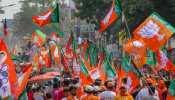 यूपी फतह करने मिशन मोड पर आई BJP, धर्मेंद्र प्रधान की लीडरशीप में 20 सितंबर से प्रदेश में काम पर लगेंगी टीमें