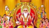 Lord Vishvakarma Pooja: संसार के पहले इंजीनियर-वास्तुशिल्पी ने क्या-क्या किया था निर्माण, जानिए