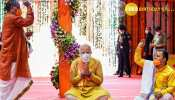 PM Modi Birthday Spl: 'स्वच्छ भारत' से पहुंचाया 'आत्मनिर्भरता' तक; जब मगरमच्छ पकड़ने में हो गए थे घायल!