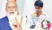 PM मोदी के जन्मदिन पर E-Auction: नोएडा DM के रैकेट पर 10 करोड़ की बोली