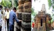 1000 साल पुराने भोरमदेव मंदिर का पुरातत्व विभाग ने किया दौरा, पानी रिसने की मिली थी शिकायत