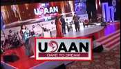 Udaan: कोरोना काल में आर्थिक तरक्की को रफ्तार देने वालों का सम्मान