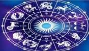 Horoscope 19 September : इन राशि वालों को सतर्क रहने की जरूरत, कारोबारी भूल से भी न करें ये काम
