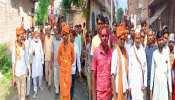 गंगा-जमुनी तहजीब की मिसाल: लोगों का दोगुना हुआ उत्साह जब गणेश विसर्जन में शामिल हुए मुस्लिम समुदाय के लोग