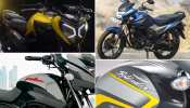125cc Best Bikes in India, Know about its features, mileage, price and everything