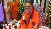 महंत नरेंद्र गिरी मौत मामला: बड़े हनुमान मंदिर के मुख्य पुजारी और उनके पुत्र को पुलिस ने हिरासत में लिया