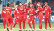 पंजाब किंग्स ने अपने पैरों पर खुद मारी कुल्हाड़ी, इस बड़ी गलती के कारण गंवा दिया मैच
