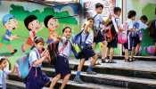 बच्चों की बेहतर स्टडी के लिए MP के स्कूलों में बनेंगी मैनेजमेंट कमेटी, पैरेंट्स चुनेंगे अध्यक्ष-उपाध्यक्ष