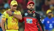 क्या फिर से रद्द हो सकता है IPL? ये बड़ी वजह आई सामने