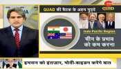 प्रधानमंत्री नरेंद्र मोदी के US दौरे से चीन की घेराबंदी कैसे हो सकती है? जानिए
