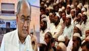 हिंदुस्तान में घट रही है मुसलमानों की आबादी? दिग्विजय सिंह ने रिपोर्ट का हवाला देकर कही बड़ी बात