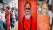 महंत नरेंद्र गिरी मौत मामला: आनंद गिरी ने बताया जान का खतरा, कोर्ट से की विशेष सुरक्षा दिलाने की मांग