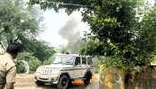Bharatpur में आबकारी विभाग की टीम पर अटैक, शराब माफियाओं ने सरकारी गाड़ी को लगाई आग