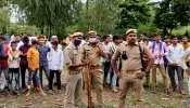 बिजनौर मर्डर केस का पुलिस ने किया सनसनीखेज खुलासा, इसलिए कोल्हू स्वामी की कर दी गई हत्या