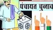 औरंगाबाद में पंचायत चुनाव के दौरान मतदान केंद्र पर फायरिंग, बूथ कैप्चर करने की कोशिश