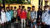 कंपनी ने 12 मजदूर बनाए बंधुआ, 13 घंटे काम के बाद भी नहीं मिलता था पैसा, NGO की मदद से बची जान