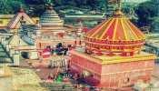 हरिहरनाथ मंदिर सारण: एक साथ श्रीहरि और महादेव का दर्शन दिलाता है मोक्ष