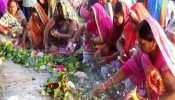 बिहार में इस रीत से मनाया जाएगा जितिया व्रत, जानिए 36 घण्टे चलने वाले इस व्रत की असली कहानी