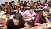Rajasthan BSTC Pre D.El.Ed Result 2021: आज जारी होगा रिजल्ट, इन स्टेप्स से कर सकेंगे चेक